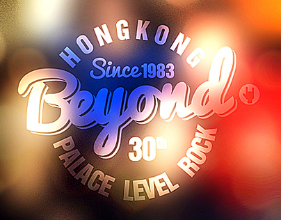 Hongkong palace level rock band-Beyond