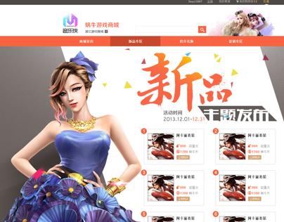 Snail Game E-shop online