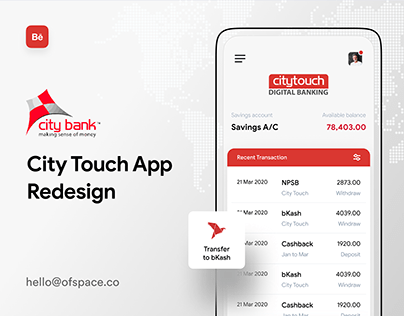 City Touch App Redesign