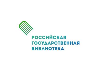 Редизайн логотипа РГБ