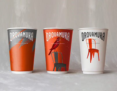 """DROVAMUKA"" pizza pie & wine 