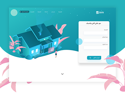 Skn - Ui&Ux Design | Development