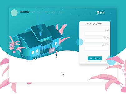 Skn - Ui&Ux Design | Development