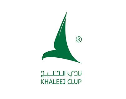 Khaleej club