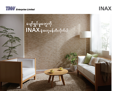 Client INAX Myanmar | B360 Digital Marketing