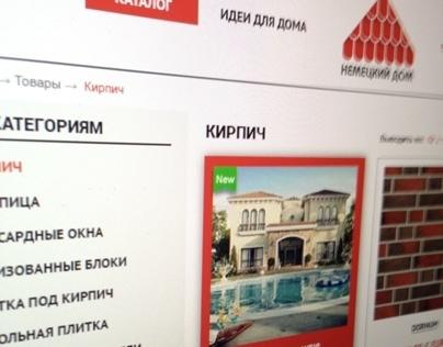 """Website Design for """"German House"""""""