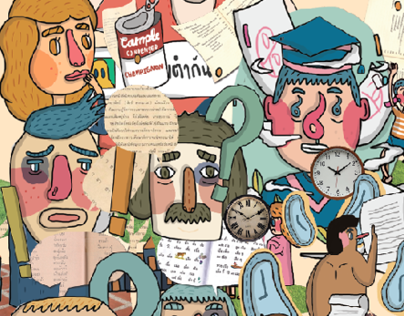 "Illustrate for Abook ""Kai-Jik-Dek-Tai-Bon-Pak-Aong"""