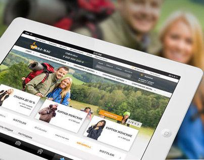 """Site Design Shop """"Goods for tourism"""""""