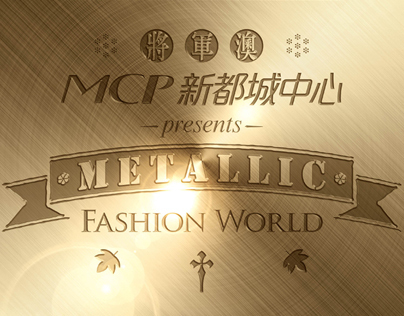 MCP Fall & Winter - METALLIC Fashion World