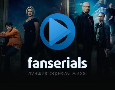 FanSerials