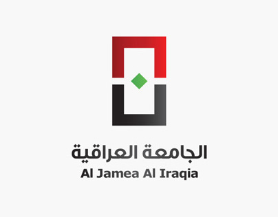 Al Jamea Al Iraqia