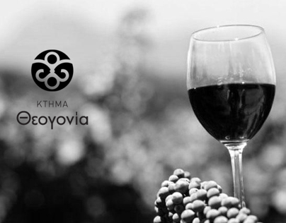 ΚΤΗΜΑ ΘΕΟΓΟΝΙΑ | Winery Theogonia