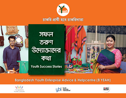 Youth Success Storys