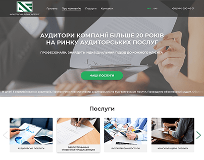business site of the auditing company