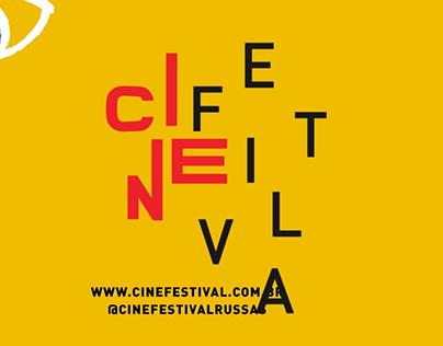 Cine Festival Russas