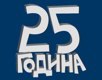 25 godina sa nama