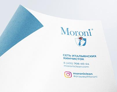 Бренд Moroni