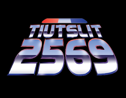Continue? Tiutslit 2569