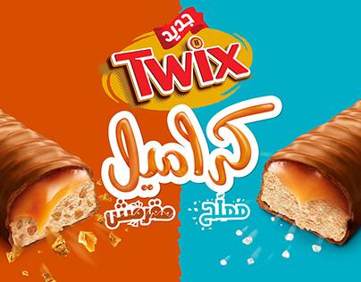 Twix Caramel & Salt KV