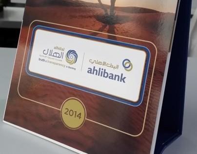 Ahlibank 2014 Calendar