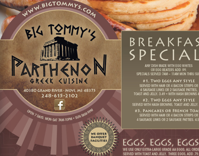 Big Tommy's Parthenon