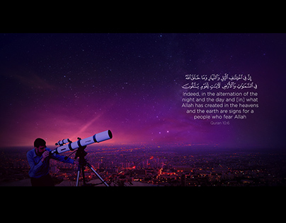 Astronomy -Image Manipulation