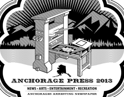 Anchorage Press T-Shirt Contest