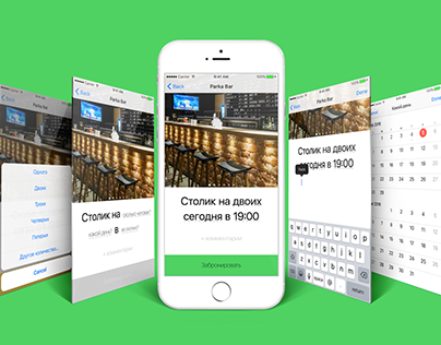 iOs restaurant booking widget