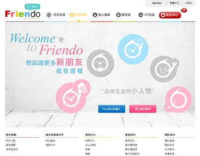Web UI Design for Social Network F