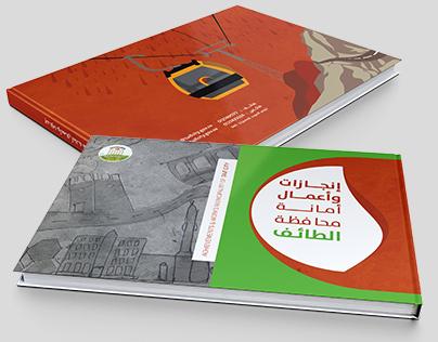 Achievements Municipality of Taif City Catalogue