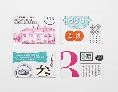 Shanghai Po Po 336