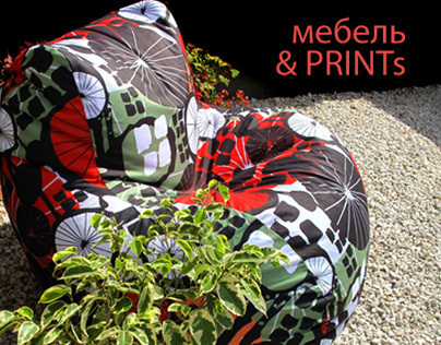 Furniture, bean-bags with designer prints