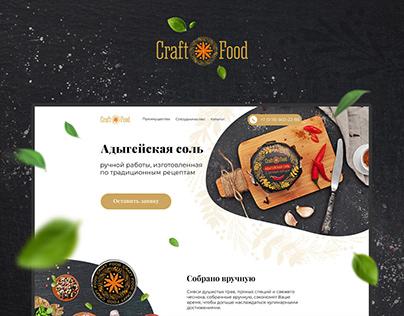 CraftFood - Landing page redesign