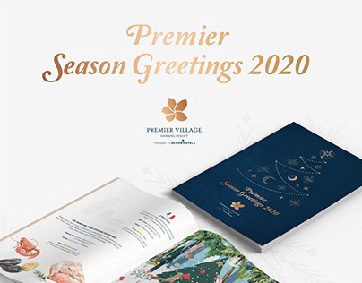 Season Greetings & Year end Party at Premier