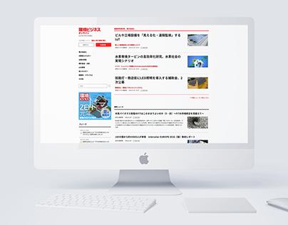 KB online site renewal