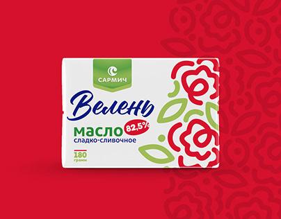 Sarmich. Velen. Butter packaging