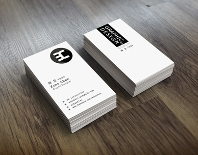 Business Card of Echo Chen