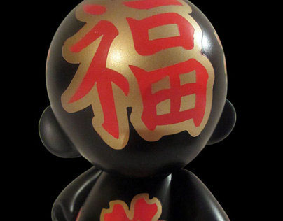 """Good Fortune"" Mini Munny – First Custom of 2014!"
