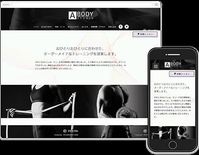 Gym (template website)