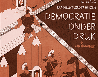 Poster: summerschool about democracy