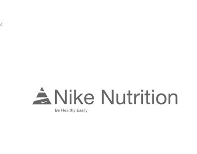 Nike Nutrition (School Project)