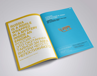 Demetra Art Magazine