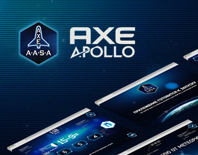 Axe Apollo Game & App