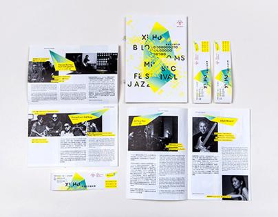 2013 XIHU BLOOMS MUSIC FESTIVAL· jazz