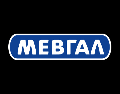 MEVGAL - Newsletter & Microsite Campaign