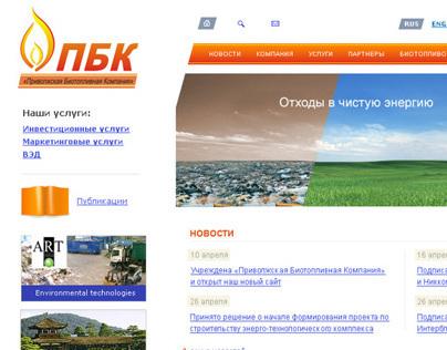 Biofuels Company Website