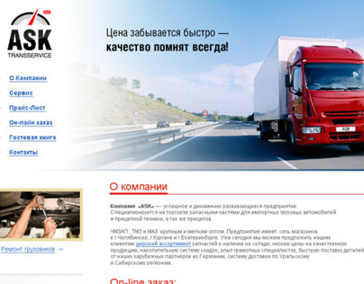 Car Recovery Company Website