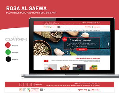 Ro3a Al Safwa [2018]