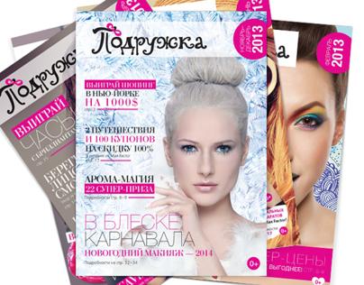 Monthly catalog for Podrugka shop. 2013