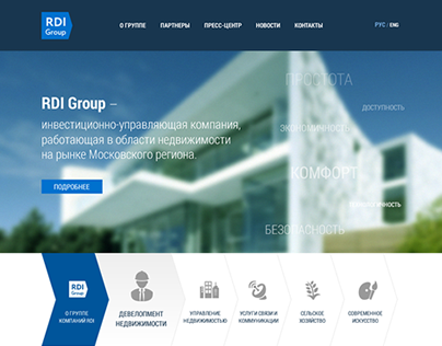 RDI Group Website Redesign